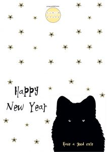 Happy New Year - Wolf